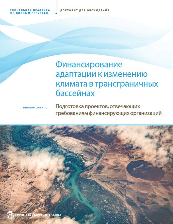 2019-07-17_09h41_ru.png